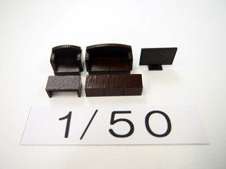 1/50 リビング家具(カラー)5点セット