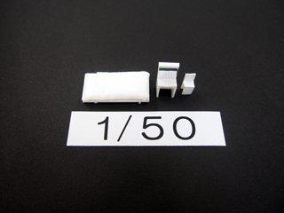 1/50 寝室家具(白)3点セット
