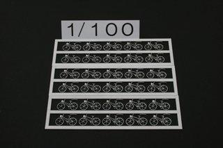 1/100 自転車(白)30台セット