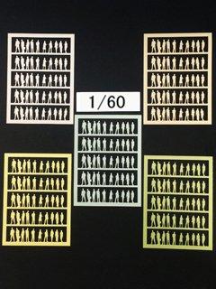 1/60 【タント紙製】人型シルエット(5色セット) 250体