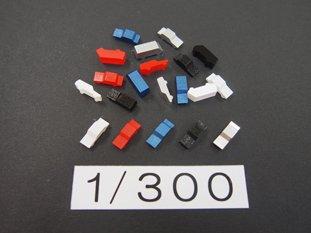 1/300 乗用車(カラー)20台セット