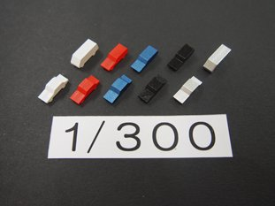 1/300 乗用車(カラー)10台セット