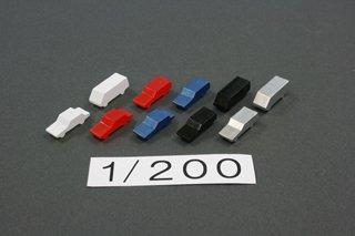 1/200 乗用車(カラー)10台セット