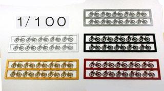 1/100 自転車(5色セット) 50台