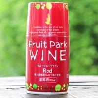 フルーツパーク缶ワイン<p></p>レッド