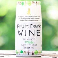 フルーツパーク缶ワイン<p></p>ホワイト