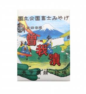 曽我漬【長方形紙箱】440g