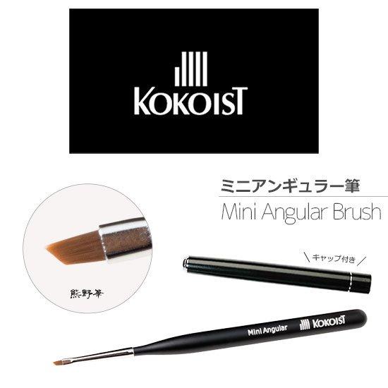 【メール便送料無料】ココイスト KOKOIS...