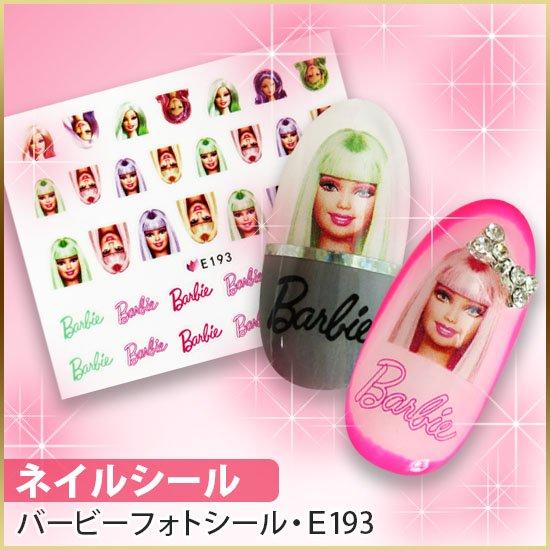 ネイルシール バービー Barbie 姫系 3Dネイル (メール便可)