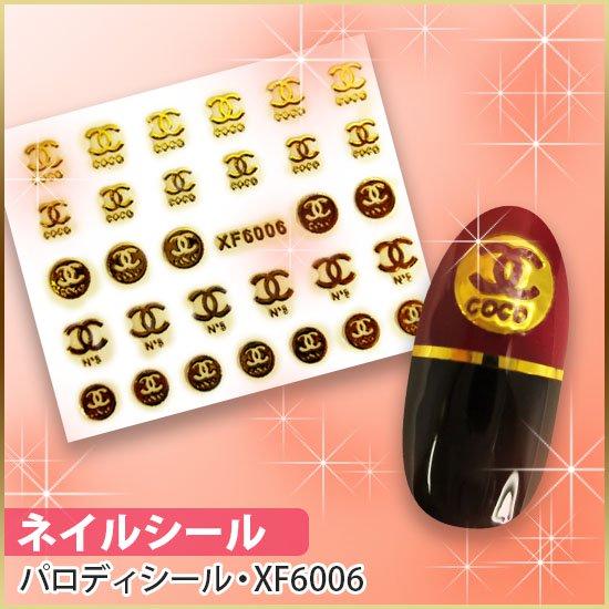 promo code 2e64e e990c - ジェルネイル用品 アクセサリー ネックレス 卸売価格 激安通販 |いろは