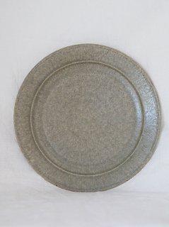 小林耶摩人 灰釉8寸リム皿