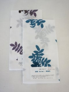 あひろ屋 胡桃(kurumi) 青緑と紫色