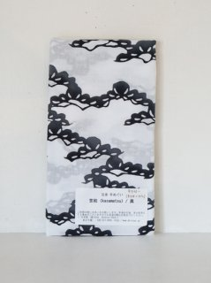 あひろ屋 笠松(kasamatsu) 黒