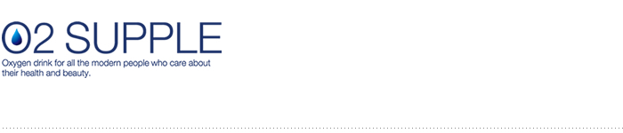オーツーサプリ NET SHOP