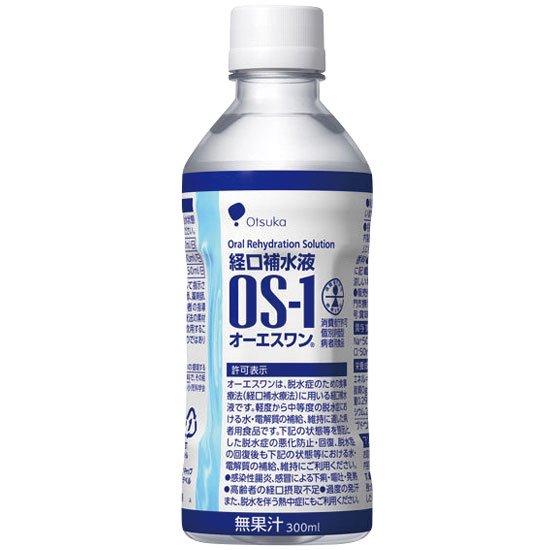 経口補水液 OS-1 280mL