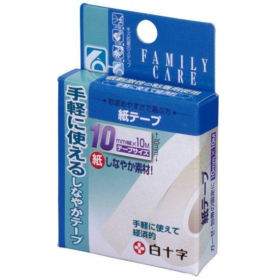FC紙テープ 1cm×10m
