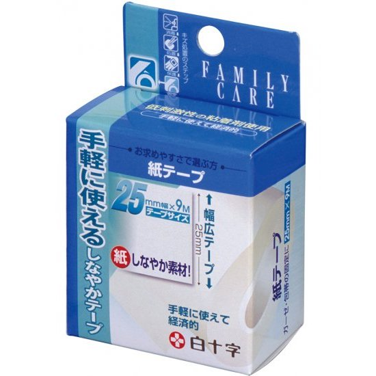 FC紙テープ 2.5cm×9m