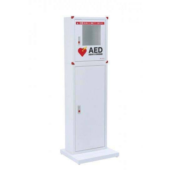 AED収納ボックス スタンド付 【別途送料・都度見積り】