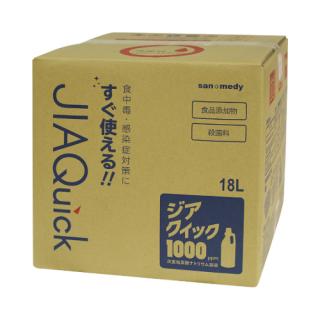 ジアクイック 1000 18L