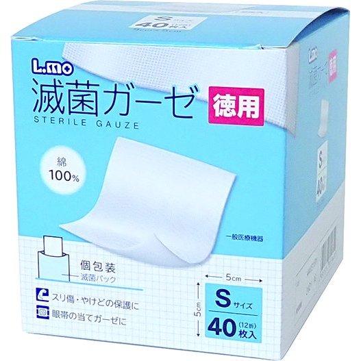 エルモ滅菌ガーゼ 徳用 S 40枚入 5×5cm