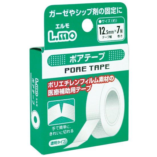 エルモ ポアテープ 1.25cm×7m