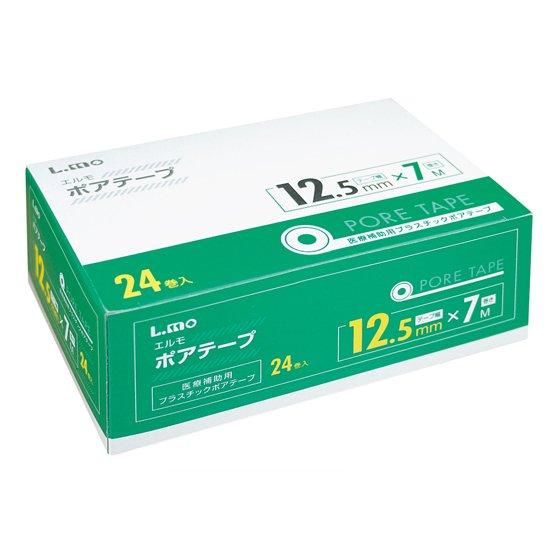 エルモ ポアテープ 24巻入 1.25cm×7m