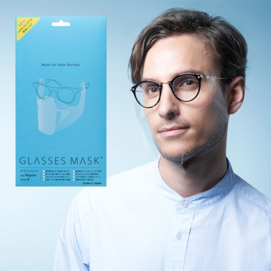 GLASSES MASK グラスマスク レギュラーサイズ 4枚入