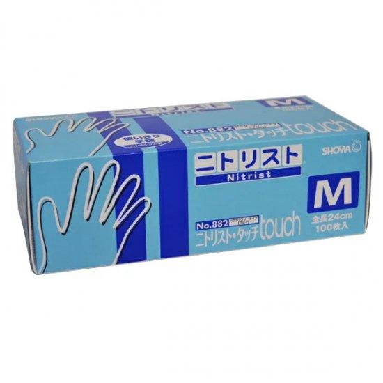 ニトリスト・タッチ 100枚入 M No.882