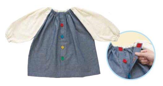 ハートブリッヂスモック ボタン2.0cm 長袖 ダンガリー