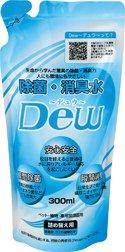 除菌消臭水Dew 詰替用パウチ 300mL