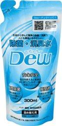 除菌消臭水Dew 詰替用パウチ 1ケース(24本組)