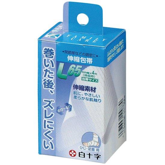 FC伸縮包帯 L ひじ・足首用 1巻入 6.5cm×4m(伸長)