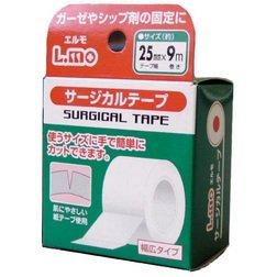 エルモ サージカルテープ 2.5cm×9m