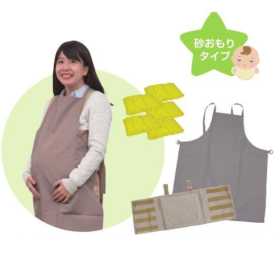 妊婦疑似体験砂袋セット