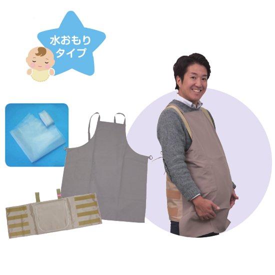 妊婦疑似体験水袋セット