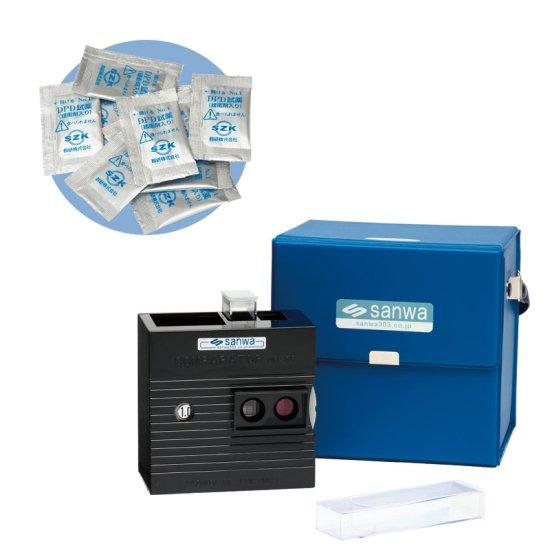 DPD法ダイヤル式遊離残留塩素測定器 粉末タイプ