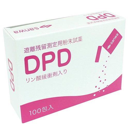 DPD残留塩素測定用粉末試薬 100包