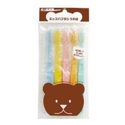 歯ブラシ 5本組 キッズ