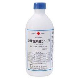 次亜塩素酸ソーダ 500mL