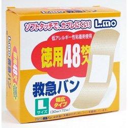 エルモ 救急バン 徳用 L 48枚入 3×7.2cm(パッド部2.1×3cm)
