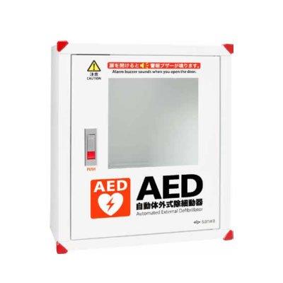 【送料無料※沖縄県を除く】AEDの安全な収納に サンワAED収納ボックス  壁掛タイプ