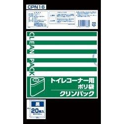 クリンパック トイレコーナー用(黒) 20枚