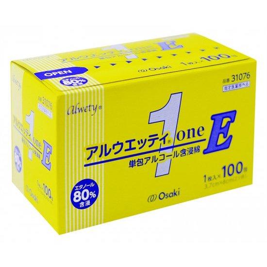 アルウェッティone-E 個包装 100包入