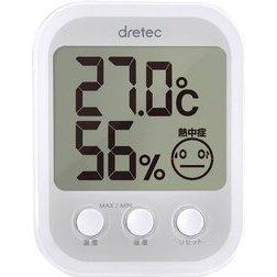 デジタル温湿度計 オプシスプラス ホワイト ※欠品中 21/3下旬入荷予定