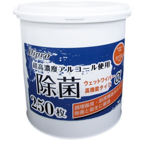 除菌ウエットワイパー 本体 250枚入 15×30cm
