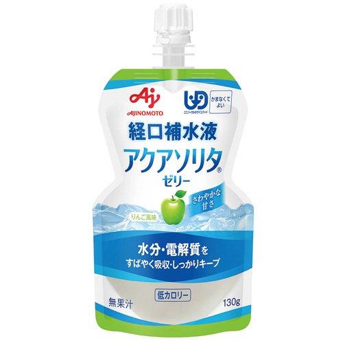 アクアソリタ ゼリー130g りんご風味