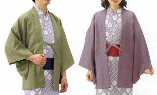 茶羽織 4枚セット (総裏地)
