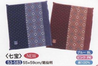 座布団カバー 七宝 55×59 5枚セット
