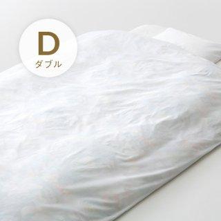 綿横開き三本ひも ダブル 日本製