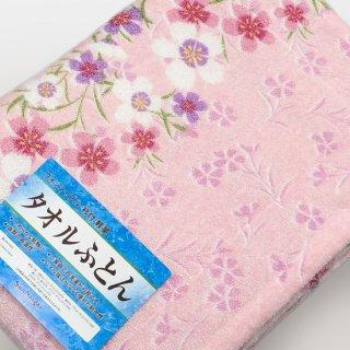タオルふとん 綿/ポリ (表裏両面 パイル)